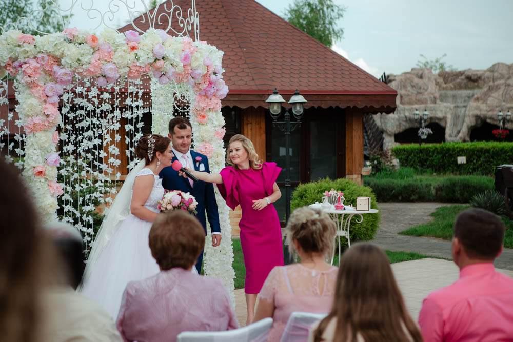 свадебный ведущий