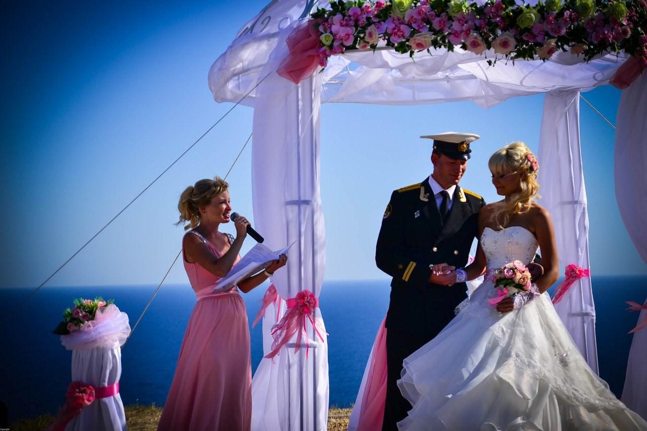 свадьба на двоих в севастополе